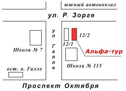 схема проезда турагентство